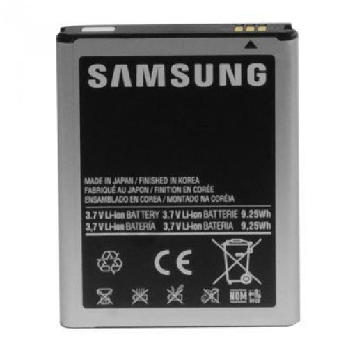 Accessory of the Day: Samsung Galaxy Note replacement battery $11.05