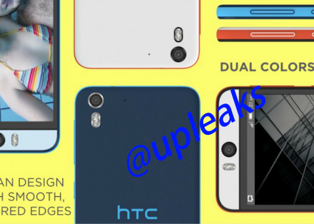 htc_desire_eye_leak1