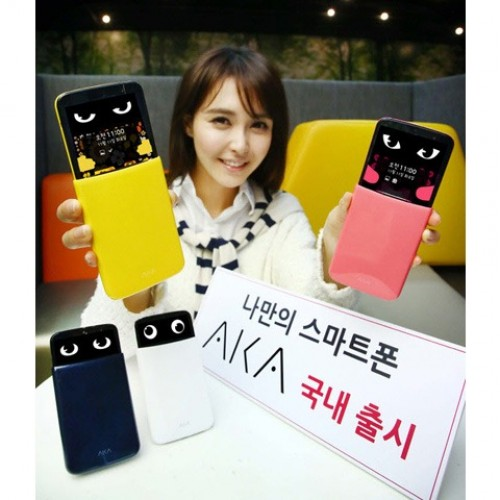 LG Aka smartphones have personalities, names, and eyes