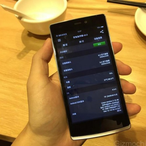 OnePlus One Mini caught on camera