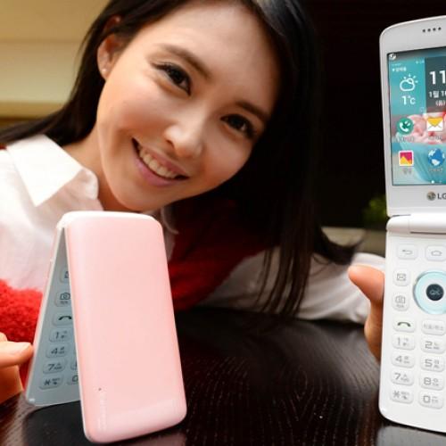 Ice Cream Smart is LG's latest smartphone addition