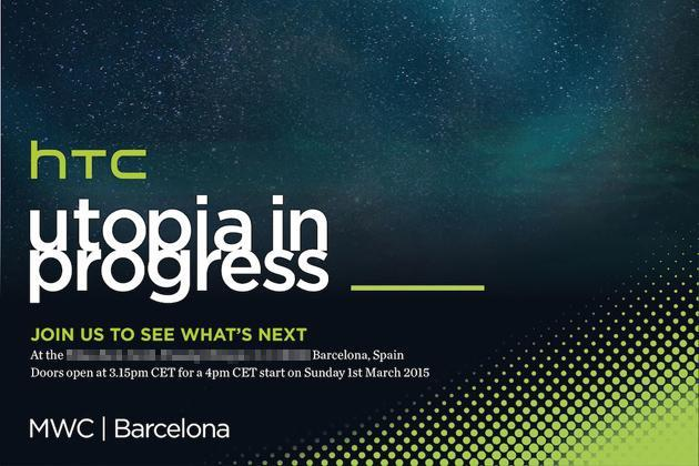 HTC's MWC Press Event for March 1