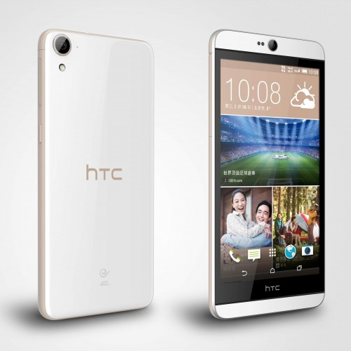 HTC Desire 826 unveiled at CES 2015