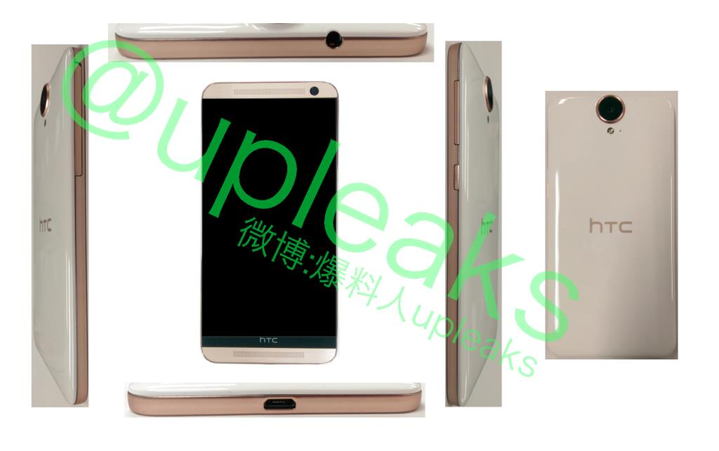 HTC One E9 Leaked Image