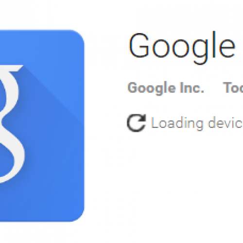 Grab the new Google Search v4.3 [APK download]