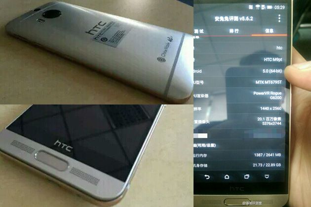 htc-m9-plus-leak-3