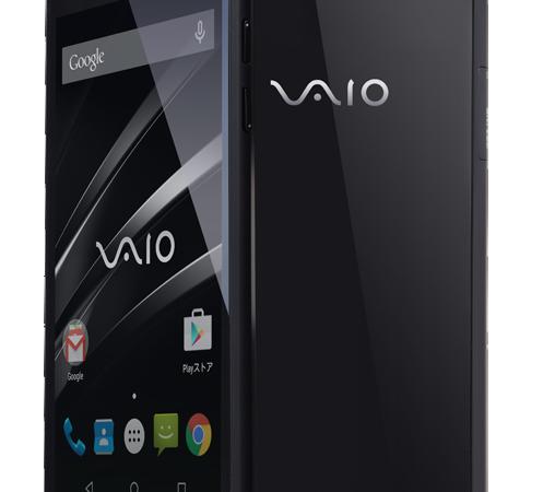 vaio_feature