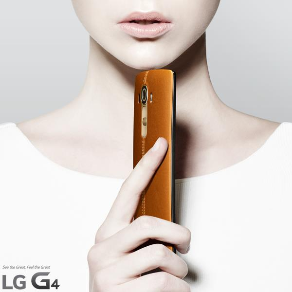 The LG G4 with a leather back