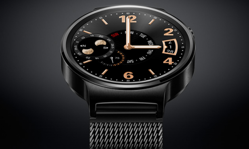 Last chance to enter The Huawei Smartwatch Giveaway