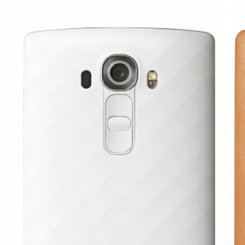 LG G4 root is coming, just not yet