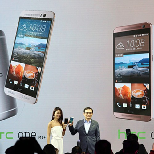 HTC One M9+ and One E9+ launch on Amazon in the U.S.