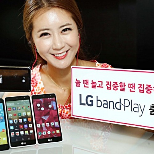 LG launches the LG Band Play with a focus on multimedia