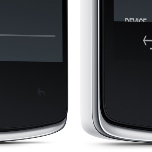 Capacitive vs On-Screen buttons, the on-going debate