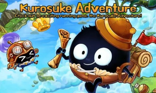 Kurosuke Adventure : a game that should still be in beta