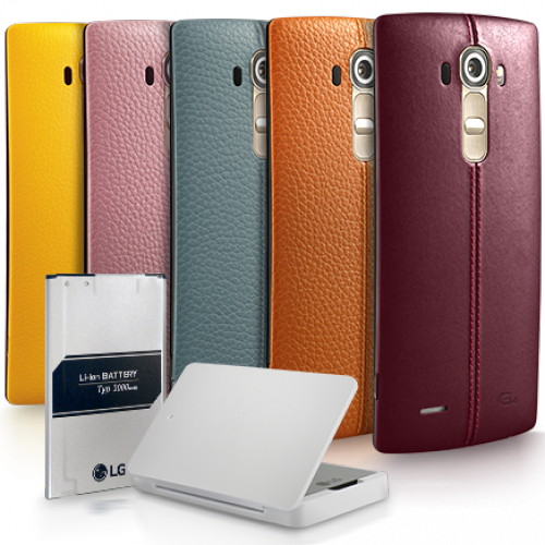 New LG G4 promotion gets you a free battery, charging cradle, and leather backing through July in the US