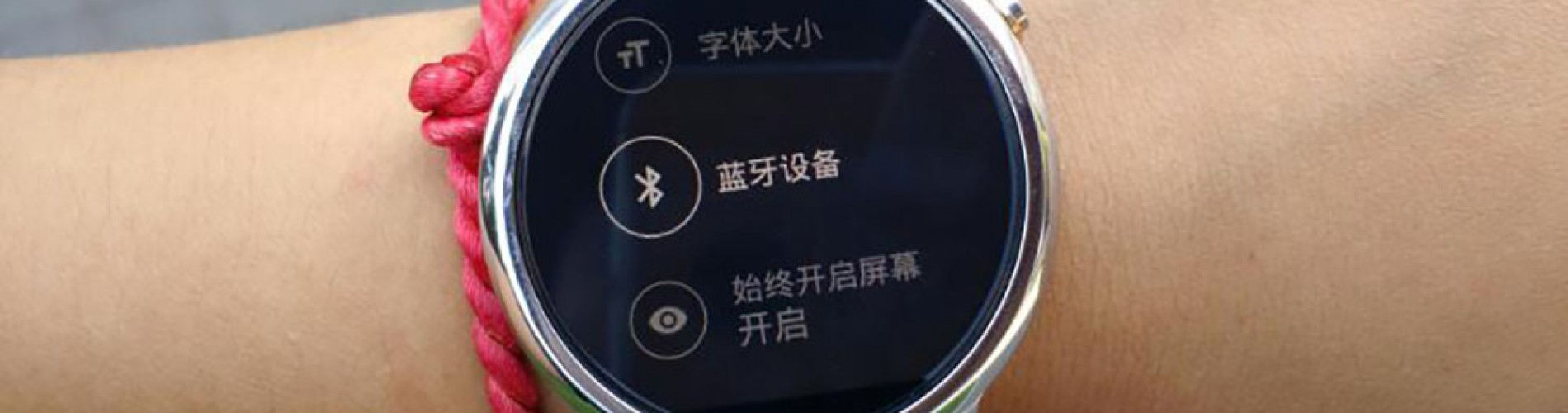 Motorola sending out invites for Moto 360 reveal event