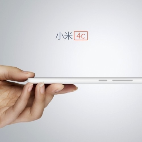 Xiaomi announces their new Mi 4c flagship, priced aggressively at $203