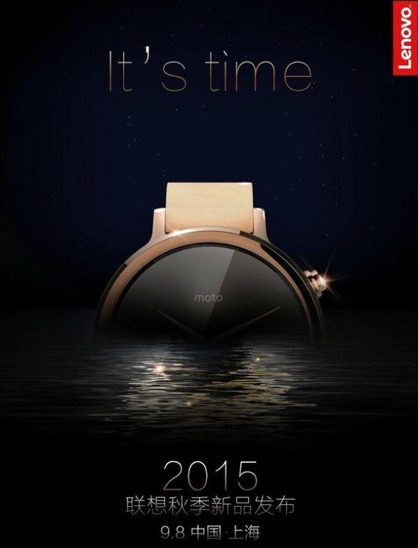 Moto-360-2015-announcement