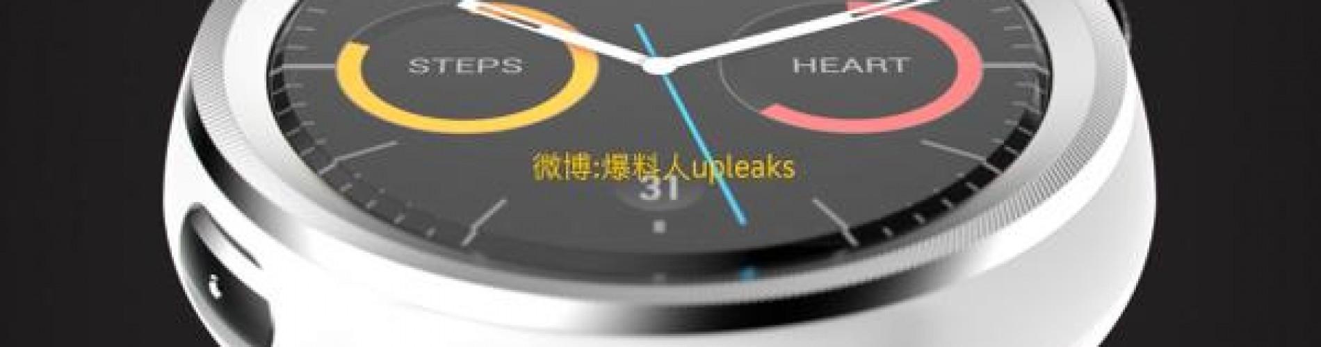 The Moto 360 Sport smartwatch leaks