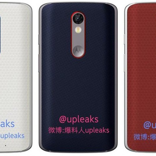 Motorola X Force / Droid Turbo 2 (Unofficial)