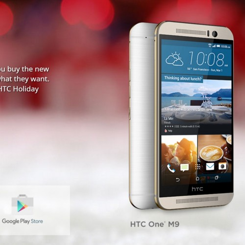 HTC offering a one-day Buy One Get One Deal