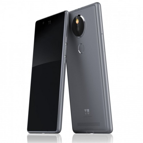 Micromax announces YU Yutopia with a Snapdragon 810 SoC, 4GB RAM and CyanogenMod OS