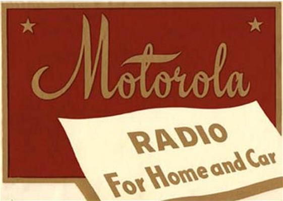 motorola_1921882i