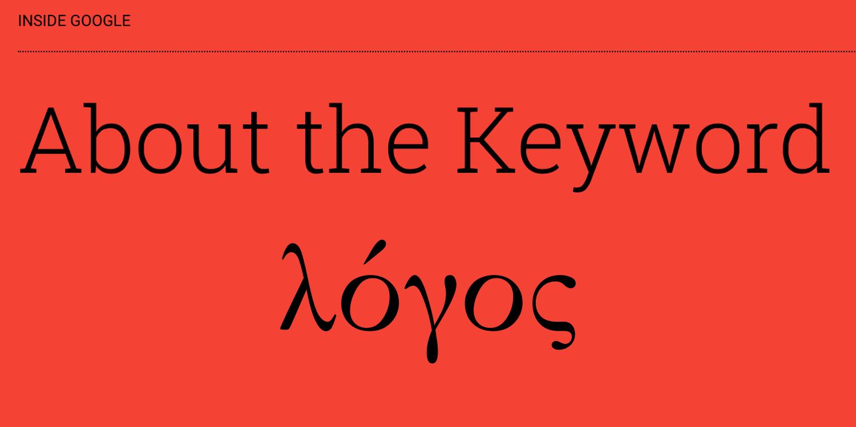 thekeyword_logos