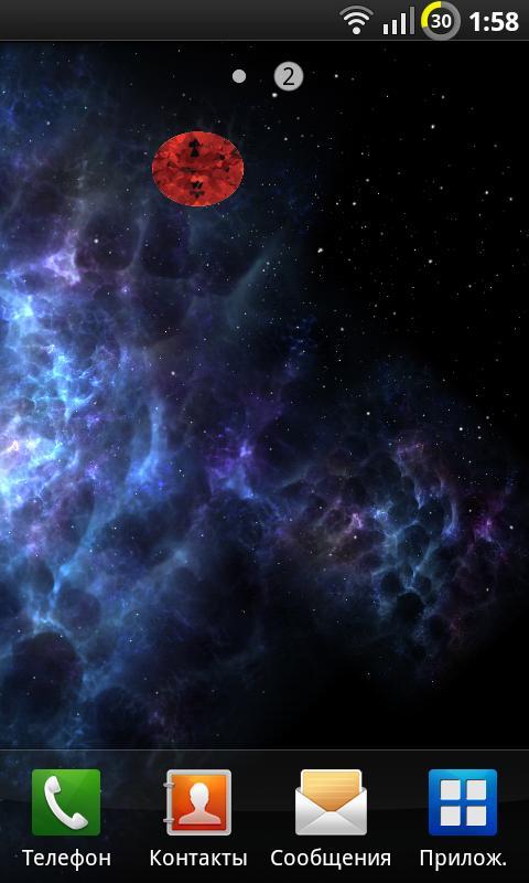 abu-moo-ruby-screenshot