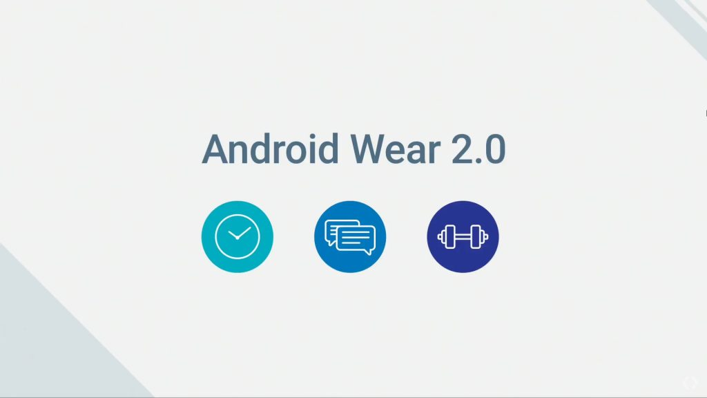 android-wear-2-0-developer-preview