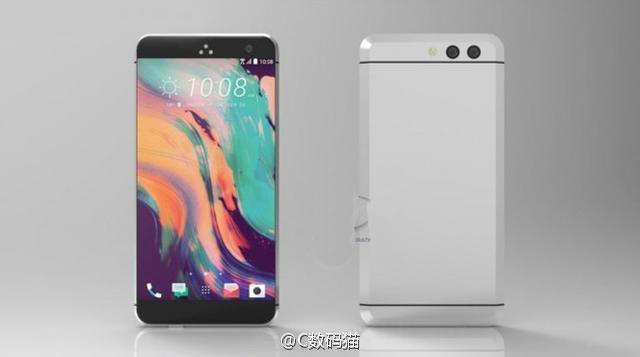 purported-render-of-htc-11