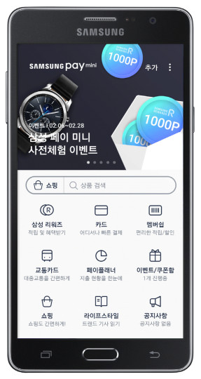 More Samsung Pay Mini