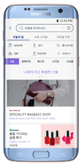 Samsung Pay Mini 2