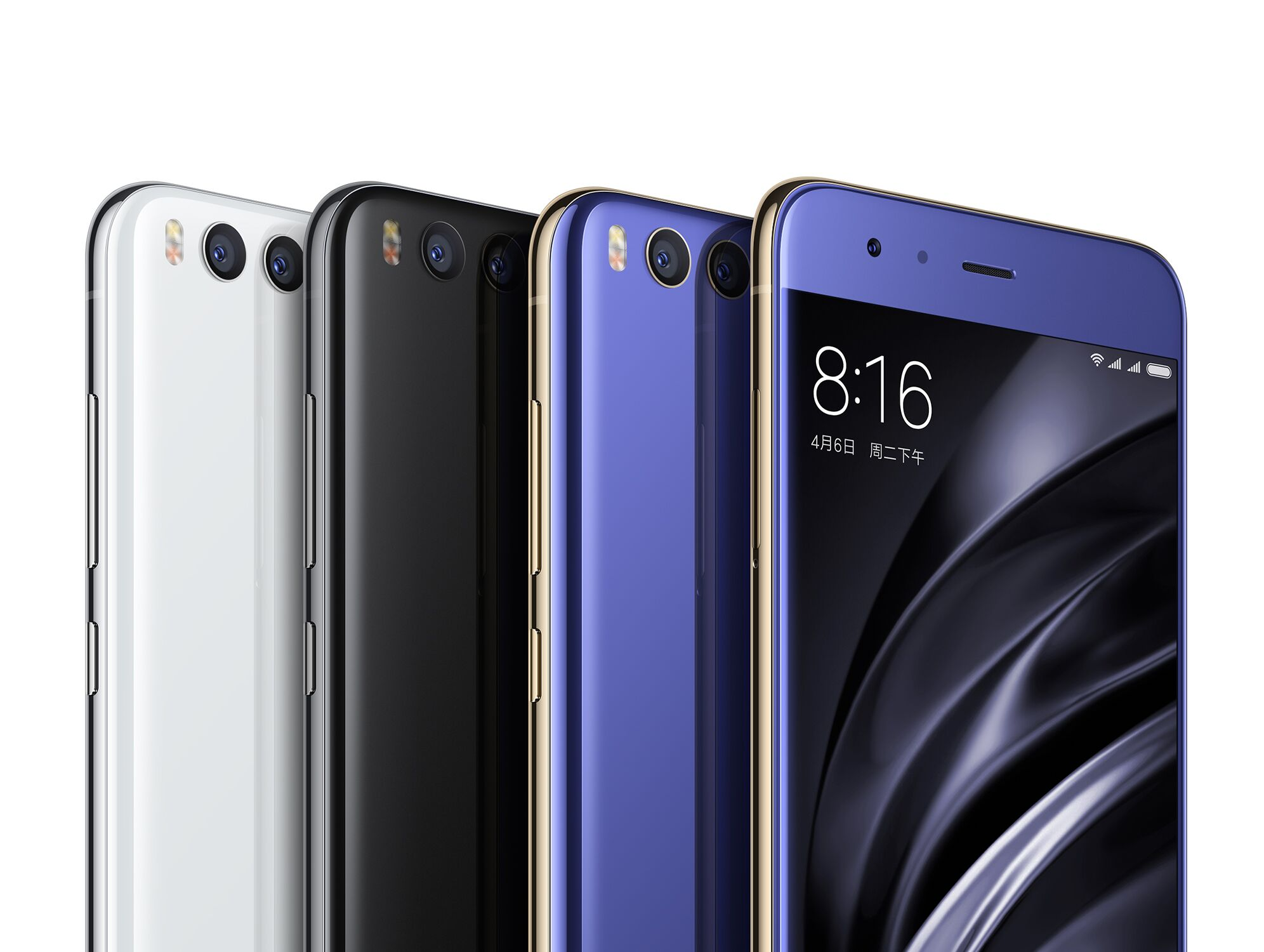 Lanmi, a New Xiaomi's Sub Brand and Its Price, Camera, Battery