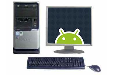 acer_desktop