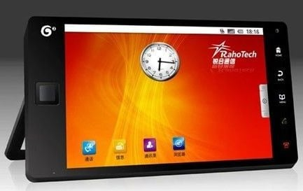china_mobile_7_tablet_01