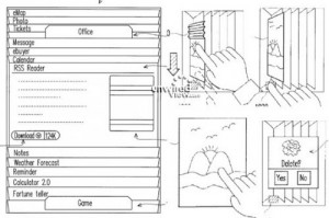 htc_patent_rolodex