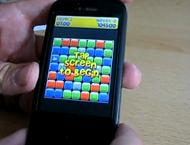 puzzle_blocks