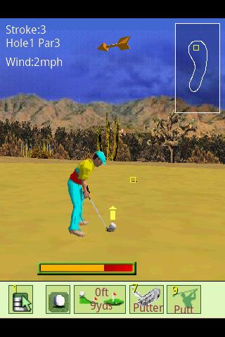 swing-meter