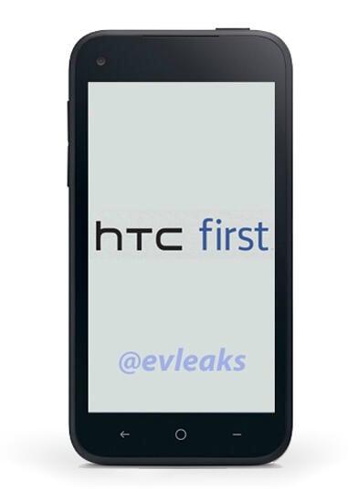 htc_first_leak_wmk_720