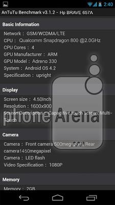 hp-android-phone-leak_wmk2
