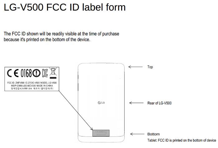 v500_fcc