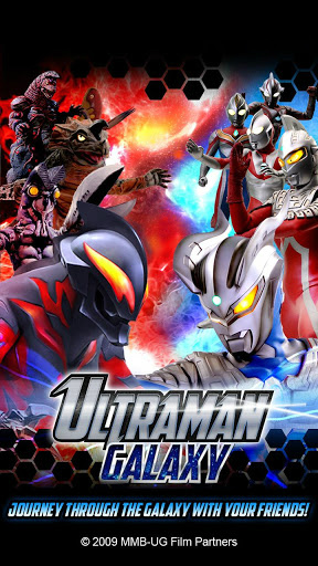 ultraman_galaxy