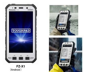 Panasonic-Toughpad-FZ-E1-and-FZ-X1