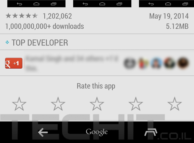 Android-navigation-buttons