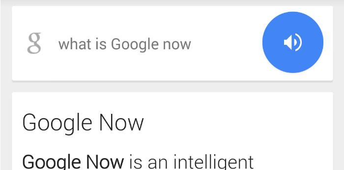 google_now