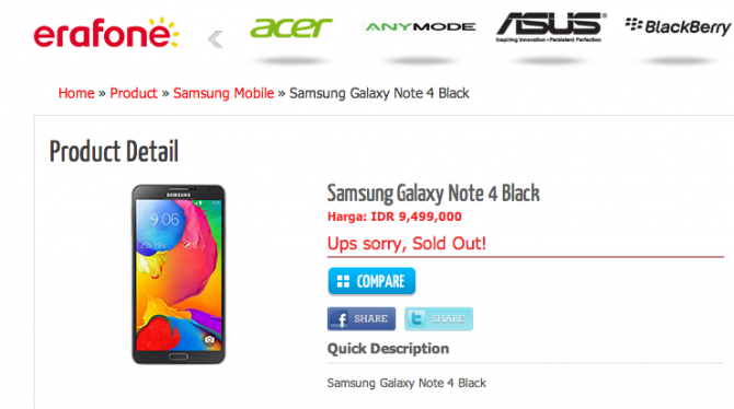 Samsung galaxy note 4 specs leaked with 4gb ram qhd display samsung galaxy note 4 listed at erafone reheart Choice Image