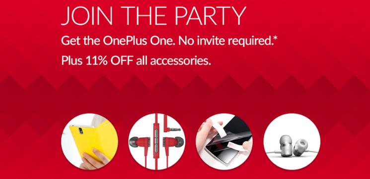 one_plus_invite
