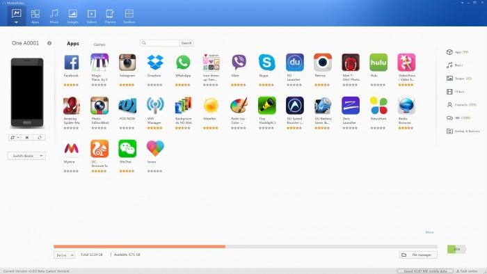 MoboRobo Main Screenshot