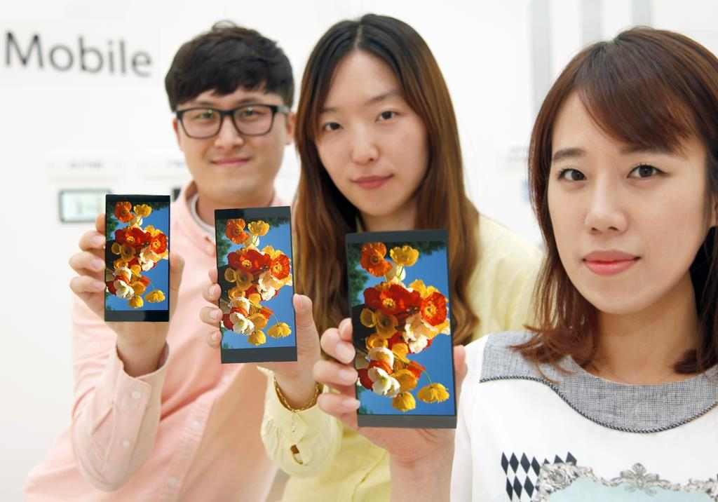 LG's new 5.5-inch QHD LCD Display, probably coming to the G4